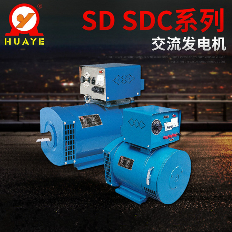 SD/SDC系列交流发电机