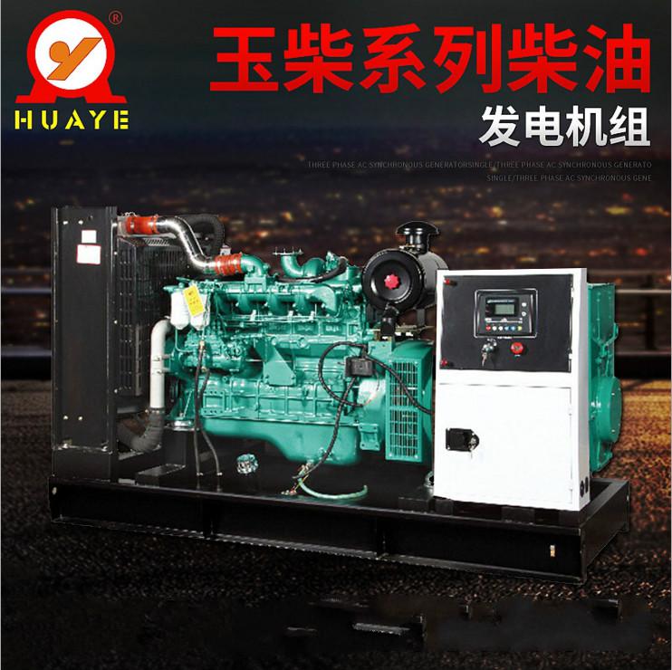 玉柴系列柴油发电机组